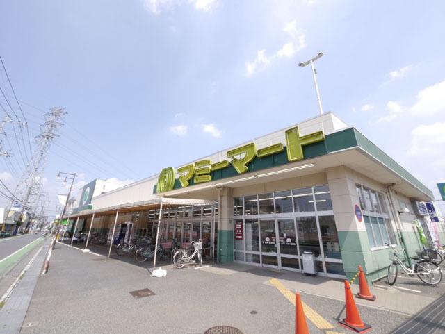 メゾン鶴瀬[周辺施設]スーパー