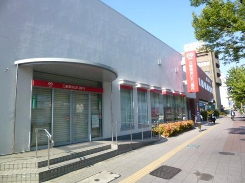 ハイウッズナガタ 三菱東京UFJ銀行