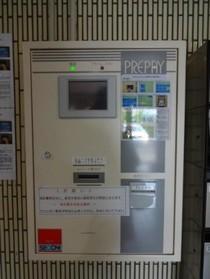 大井町駅 徒歩9分その他