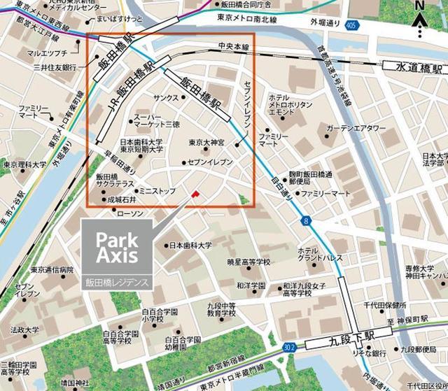 パークアクシス飯田橋レジデンス案内図