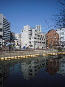 長島ビルの外観画像