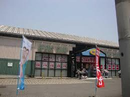 マックハウス堺深阪店