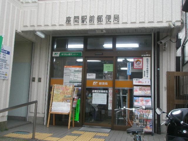 入谷駅 徒歩9分[周辺施設]郵便局