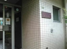 パレ・ドール文京第2共用設備