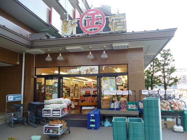 ハイタウン武蔵野[周辺施設]スーパー