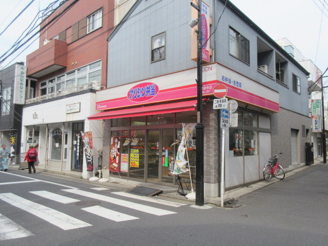 グランツ妙蓮寺[周辺施設]飲食店
