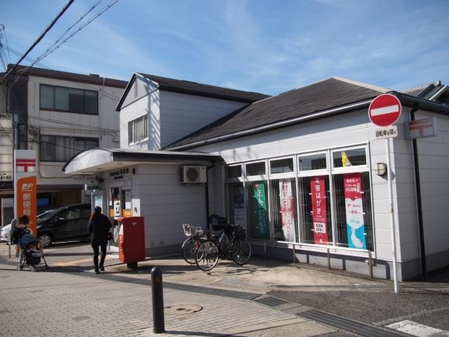 泉佐野高松郵便局