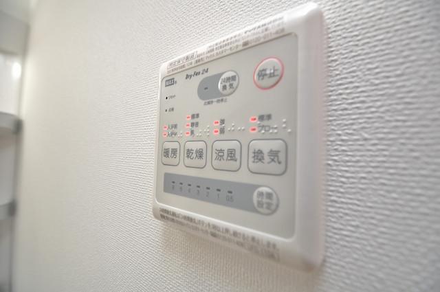 レクラン小路東 浴室乾燥機付きです。これで梅雨も恐くありません。