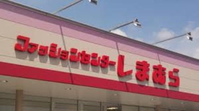 ファッションセンターしまむら上野芝店