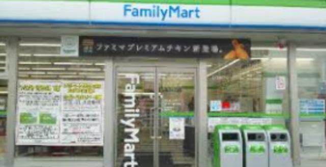 ファミリーマート加美東四丁目店