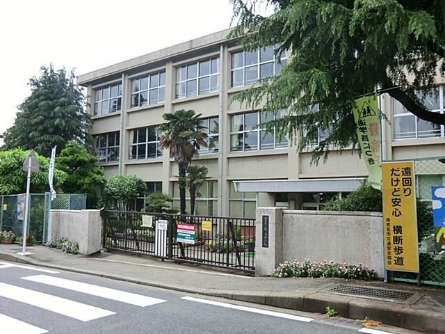 さがみ野駅 徒歩8分[周辺施設]小学校