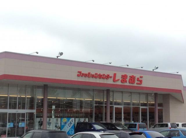 島貸家[周辺施設]ショッピングセンター