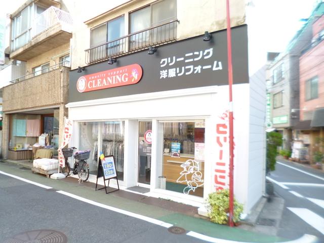 Felice Kitazawa [周辺施設]その他小売店