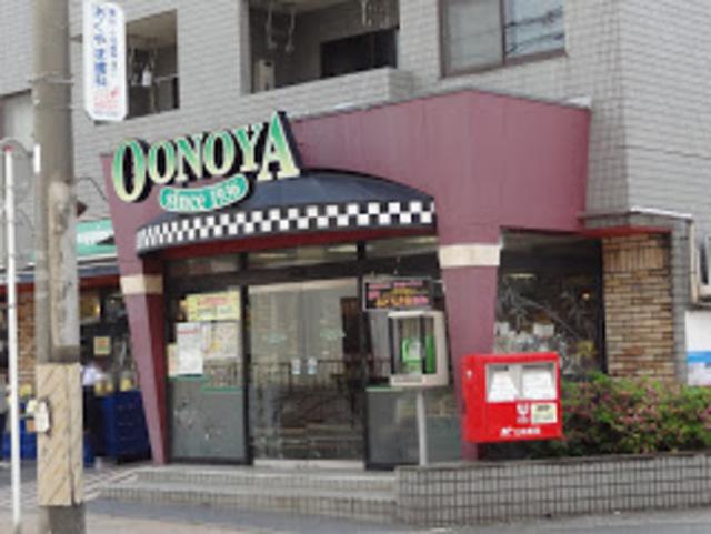村井ハイツ[周辺施設]スーパー