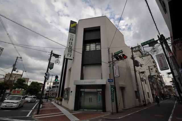 メルシー2000 三井住友銀行小阪支店