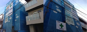 恵比寿駅 徒歩8分の外観画像