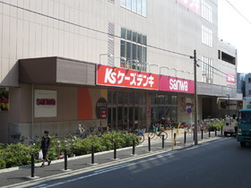 https://image.rentersnet.jp/d3528f71987406d712f9aa1bb10355d7_property_picture_962_large.jpg_cap_sanwa鶴見尻手店