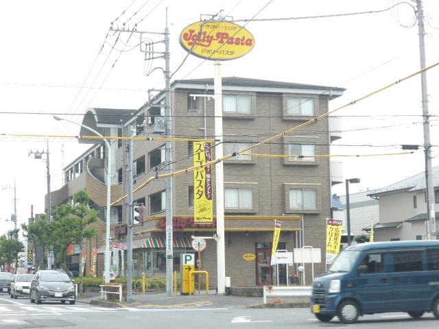 リ・シャールCoo[周辺施設]飲食店