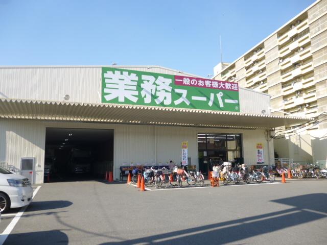 業務スーパー鶴見緑地店