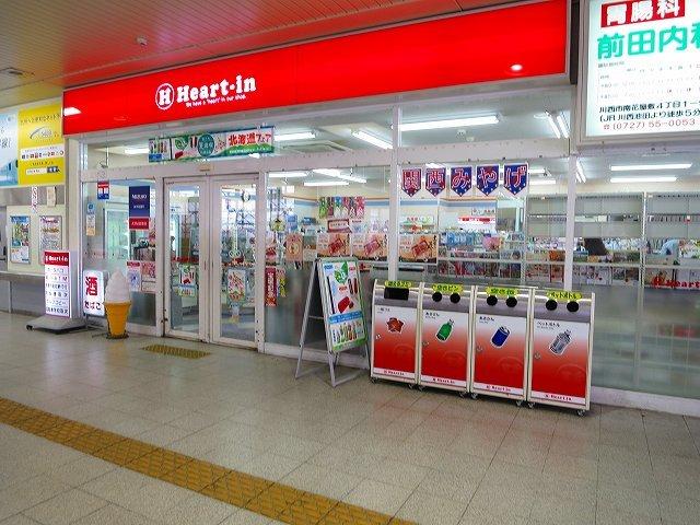 ハートイン川西池田店