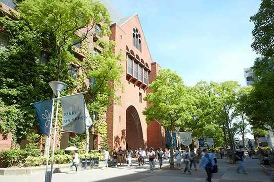 エクレール上小阪 私立近畿大学