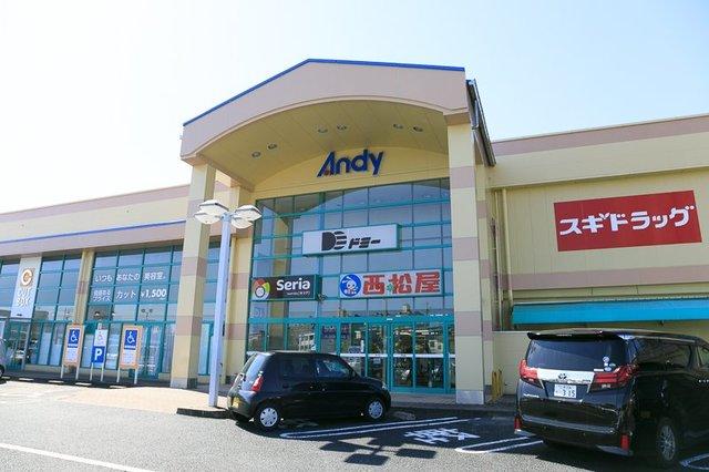 Seriaアンディ泉北店