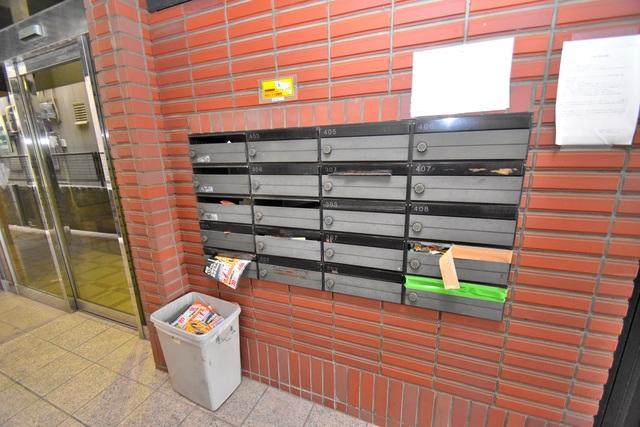 荻田第6ビル 郵便はこちらで確認してくださいね。