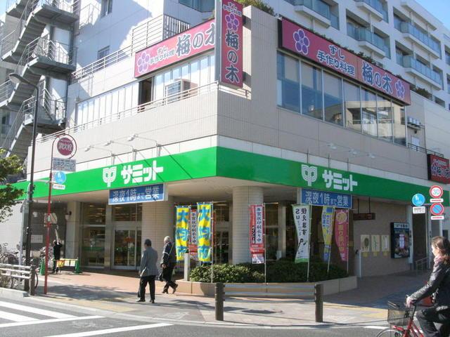 サウサリート芦花[周辺施設]スーパー