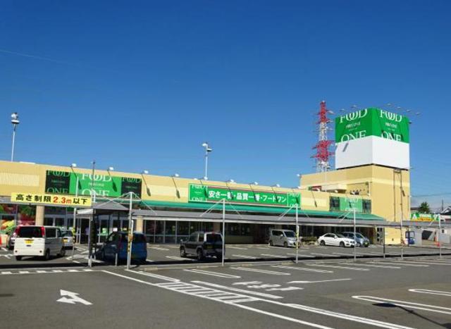 イリーデ大上[周辺施設]スーパー