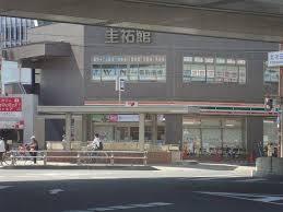 セブンイレブン堺北花田店