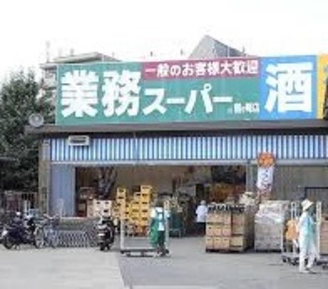 グランドゥールJM[周辺施設]スーパー