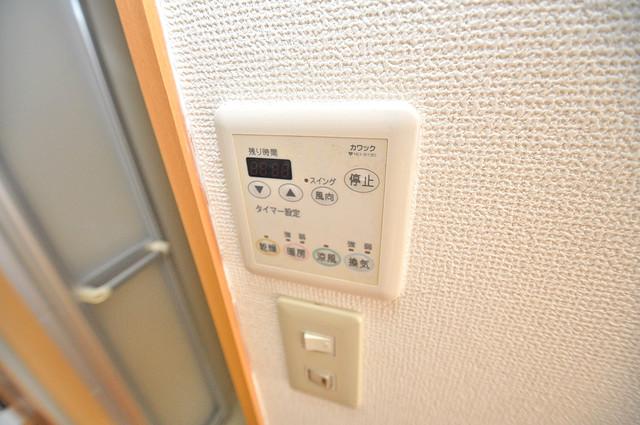 ロータリーマンション長田東 浴室乾燥機付きで梅雨の時期も怖くありません。