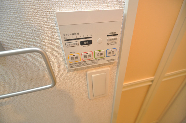 プロシード巽 浴室乾燥機付きなので、雨の日も気にせずお洗濯が出来ます。