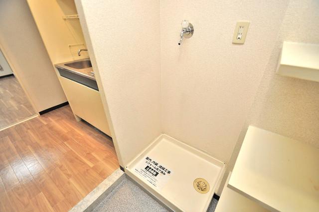 エスポワールⅡ 洗濯機置場が室内にあると本当に助かりますよね。