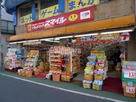 https://image.rentersnet.jp/d504e22a1172690799ee386bca3c3a94_property_picture_3276_large.jpg_cap_スマイル新井薬師店