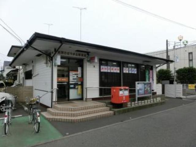 ラークヒル[周辺施設]郵便局