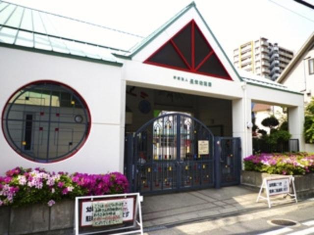 高井田元町2-11-15貸家 長栄幼稚園