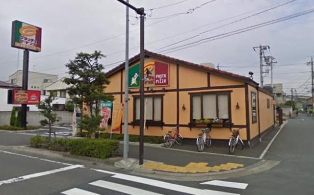 フライングバード[周辺施設]飲食店