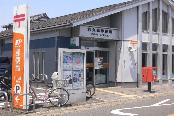 カーサドマーニI[周辺施設]郵便局