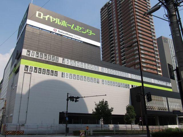 セイワパレス寺山公園 ロイヤルホームセンター森ノ宮店