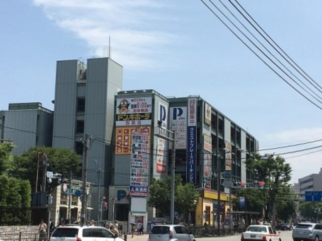 ドン・キホーテ西新店