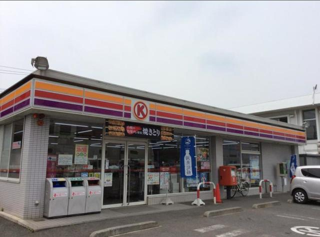 本厚木駅 バス10分「妻田薬師」徒歩4分[周辺施設]コンビニ