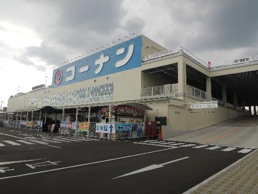 ラポール友愛Ⅱ ホームセンターコーナン八尾楠根店