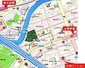 吉野町駅より徒歩2分