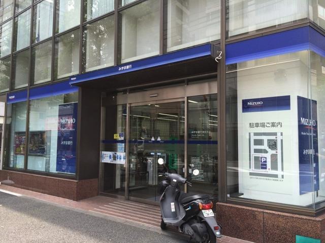 GRANDE MAISON 道灌山[周辺施設]銀行