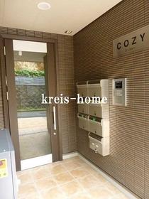 Cozyエントランス