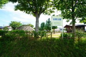 https://image.rentersnet.jp/d5a0064a-5e6e-435d-a757-bd8307493079_property_picture_960_large.jpg_cap_台新公園