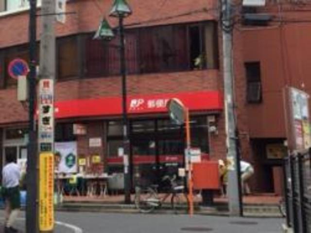 日神パレステージ町田[周辺施設]郵便局