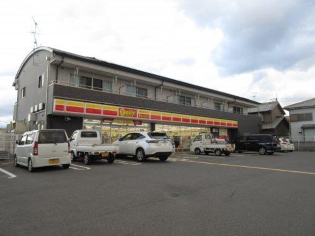 デイリーヤマザキ狭山池尻中店