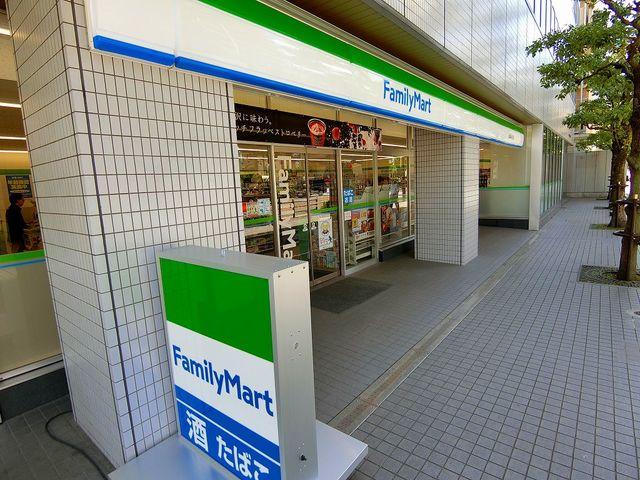 ファミリーマート北野高校前店
